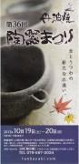 ちさと_0003 (311x640)
