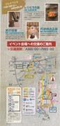 ちさと_0002 (309x640)