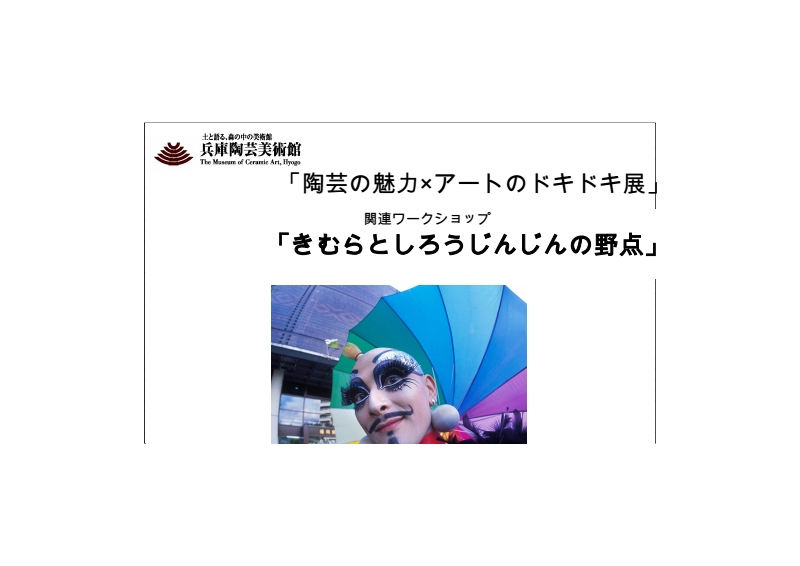 じんじん (800x566)
