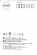 TANSEN_0003 (435x640)